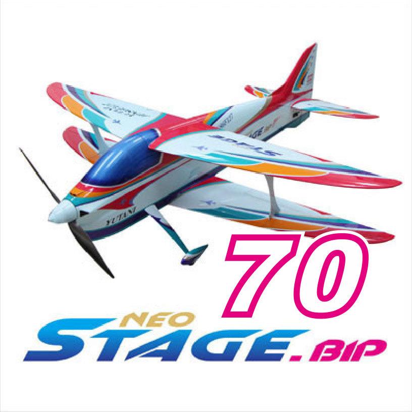 NEO STAGE-BIP 70予約受付開始_e0259877_09323465.jpg