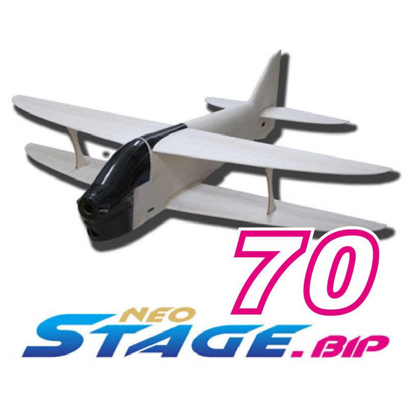 NEO STAGE-BIP 70予約受付開始_e0259877_09324227.jpg