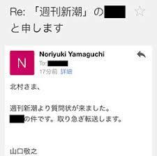 裏社会に毅然と対峙は恐かっただろう、強姦被害者の伊藤詩織さんが、レイプ擁護犯の反社アベを追い詰める_d0061678_16160764.jpeg