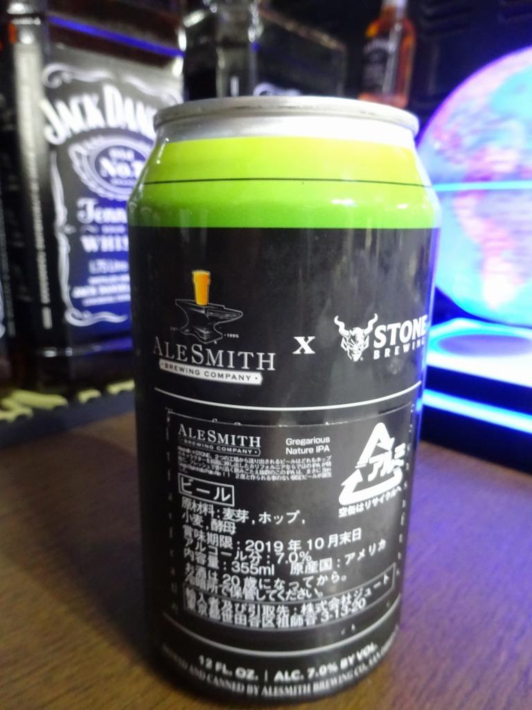 家で飲んだ一番搾り以外のビール 2019!_d0061678_17162663.jpg