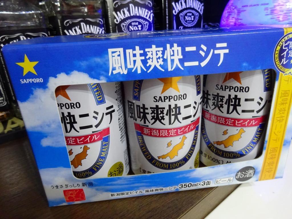 家で飲んだ一番搾り以外のビール 2019!_d0061678_17181577.jpg