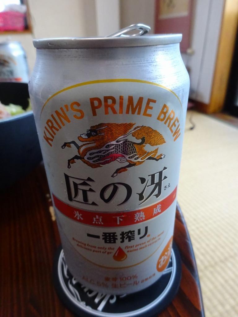 家で飲んだ一番搾り以外のビール 2019!_d0061678_17182457.jpg