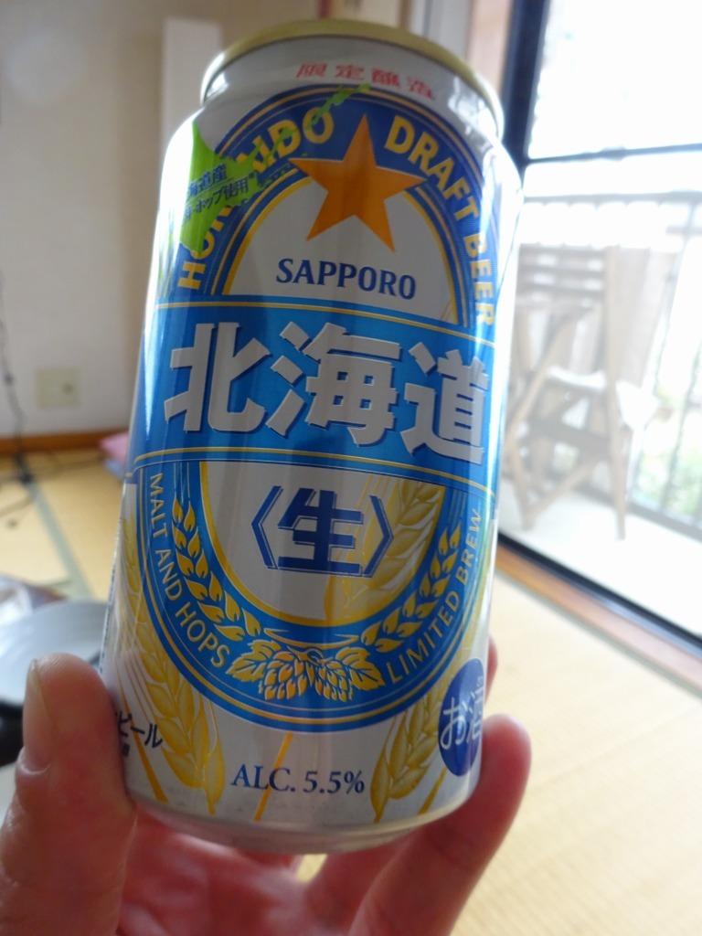 家で飲んだ一番搾り以外のビール 2019!_d0061678_17190106.jpg