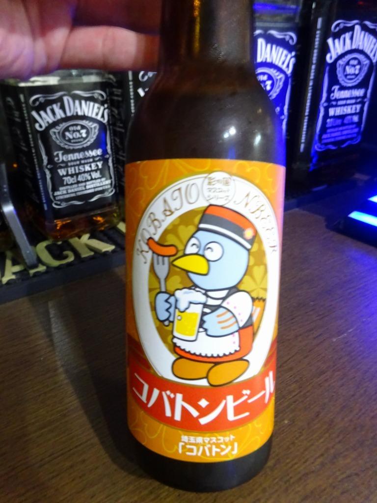 家で飲んだ一番搾り以外のビール 2019!_d0061678_17190148.jpg