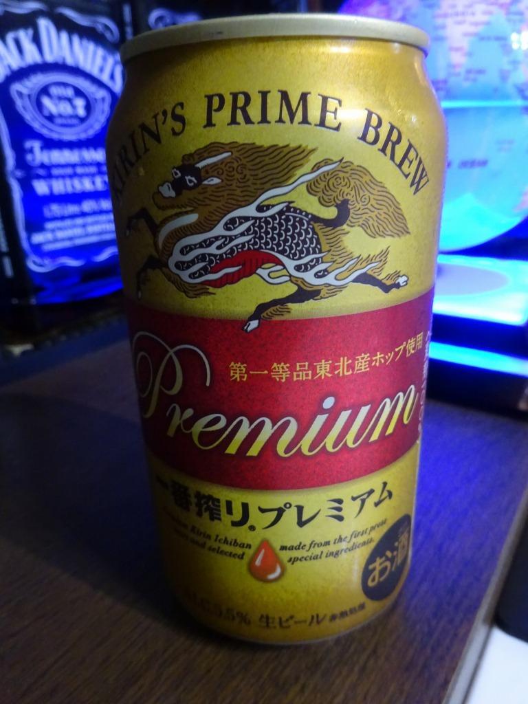 家で飲んだ一番搾り以外のビール 2019!_d0061678_17190941.jpg