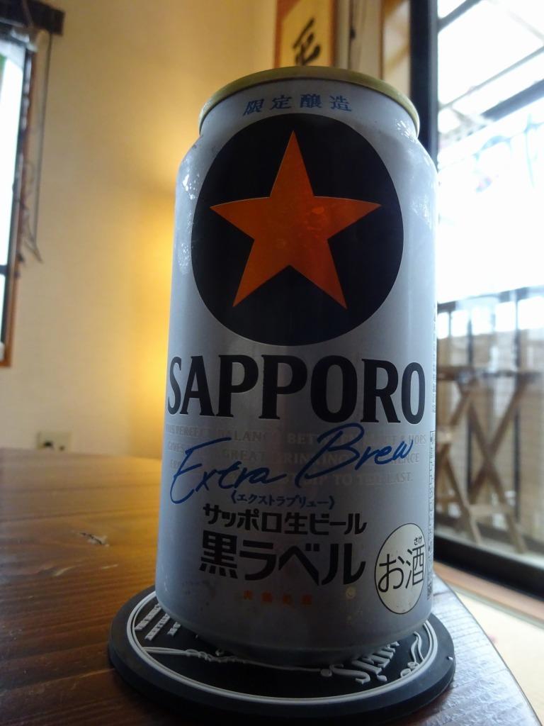 家で飲んだ一番搾り以外のビール 2019!_d0061678_17200952.jpg