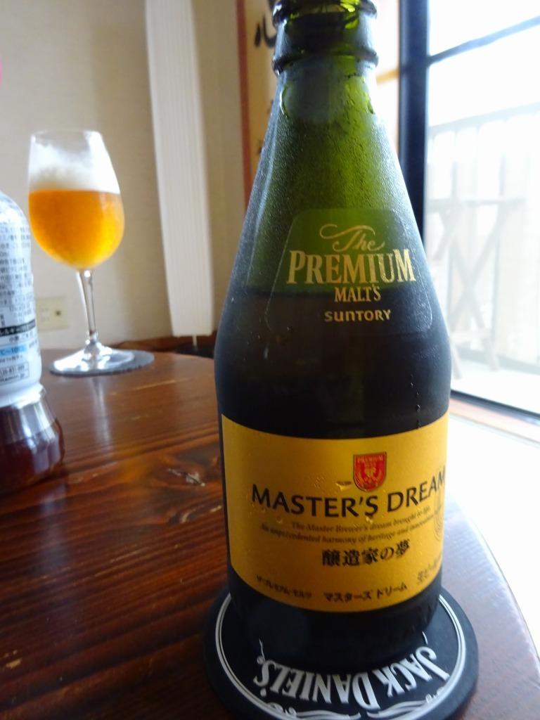 家で飲んだ一番搾り以外のビール 2019!_d0061678_17210852.jpg