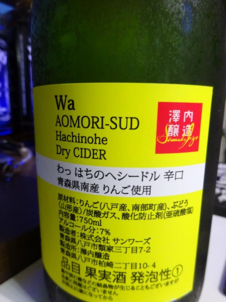 家で飲んだ一番搾り以外のビール 2019!_d0061678_17213263.jpg