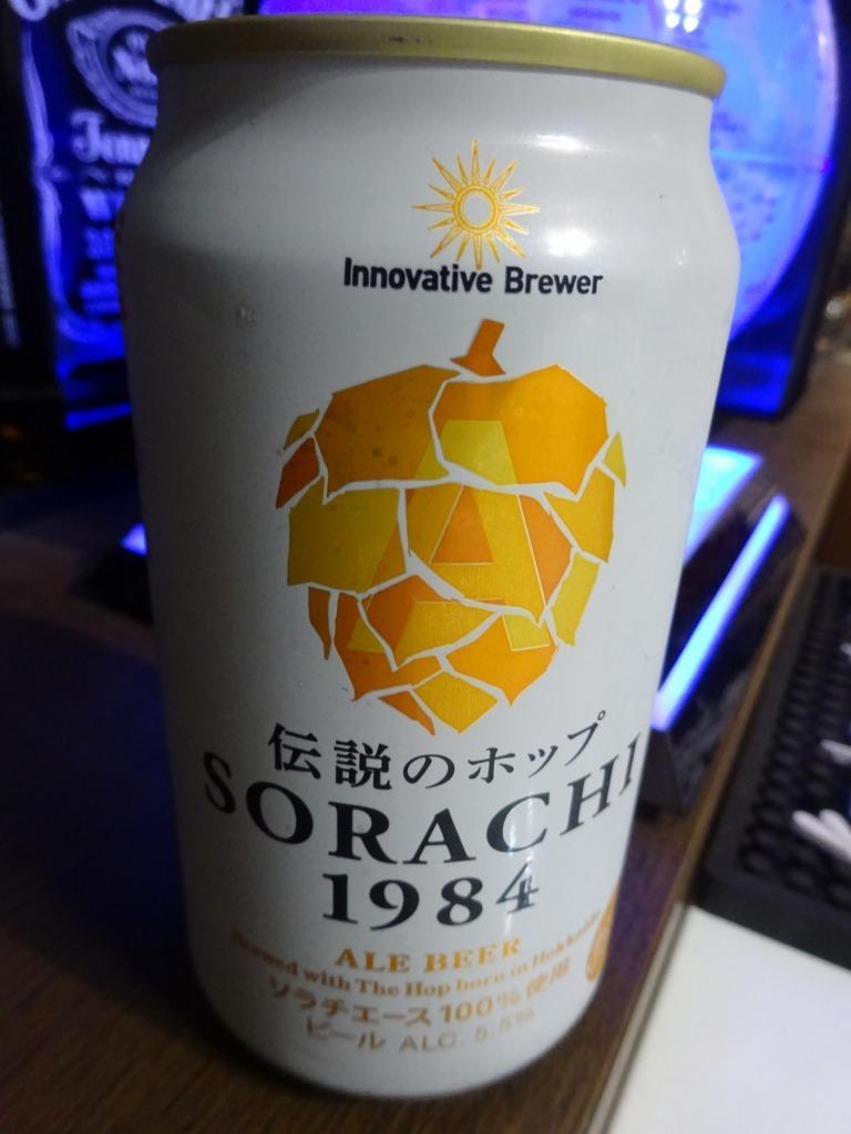 家で飲んだ一番搾り以外のビール 2019!_d0061678_17220374.jpg
