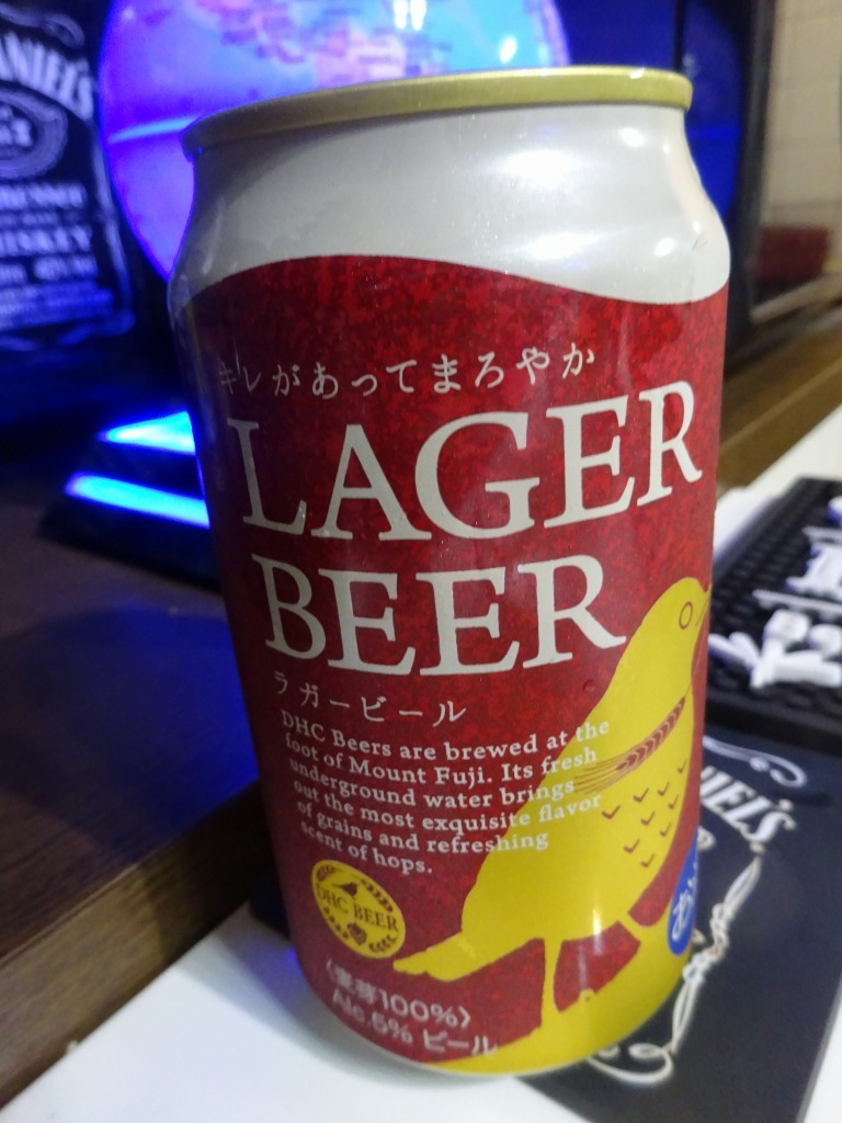 家で飲んだ一番搾り以外のビール 2019!_d0061678_17232658.jpg