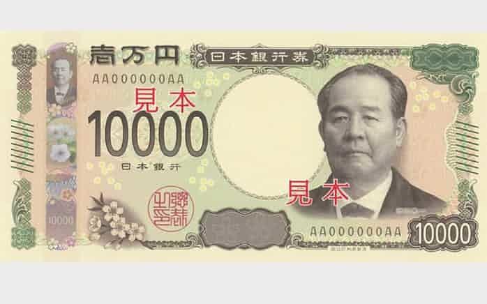 新1万円札の顔   渋沢栄一_d0061579_07585995.jpg
