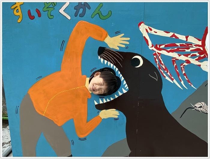愛知県でのお出かけ その1 小さな小さな、でも魅力的な竹島水族館(11月24日)_b0175688_00154096.jpg