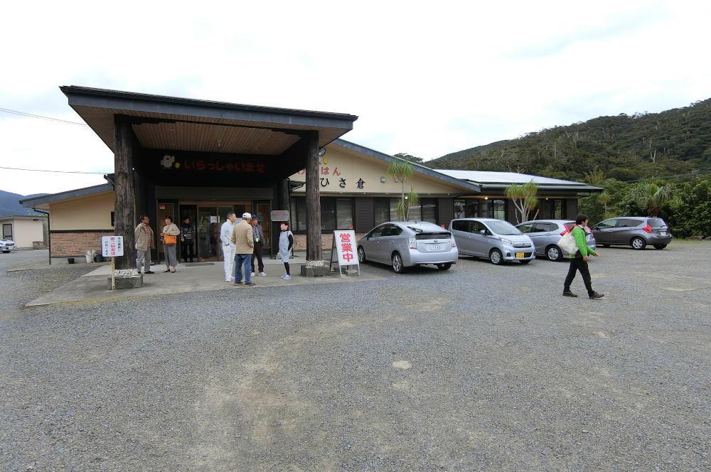 奄美大島の旅 3日目_c0252688_00101877.jpg