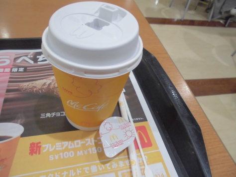 マクドナルド      イオンモール猪名川店_c0118393_17480715.jpg