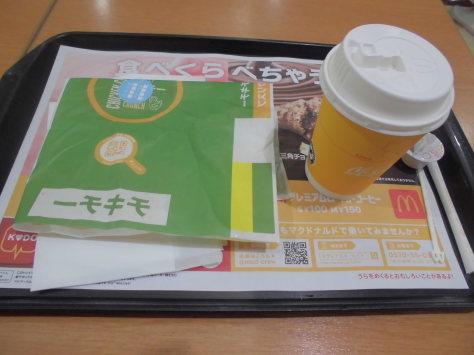 マクドナルド      イオンモール猪名川店_c0118393_18133587.jpg