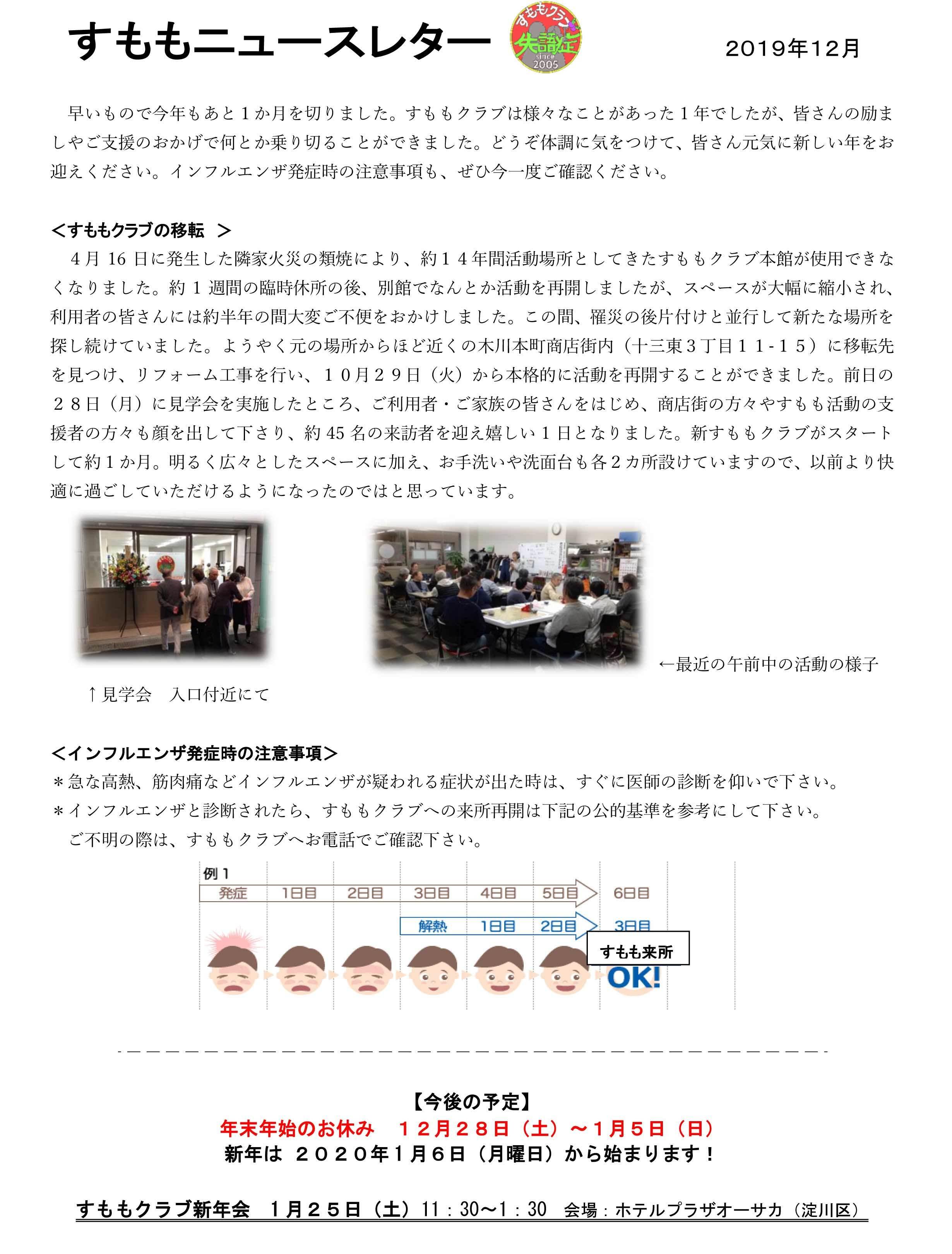 すももの今年の漢字は_e0281793_13191108.jpg