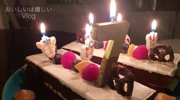 禅、7歳の誕生日。_a0215008_08272778.jpg
