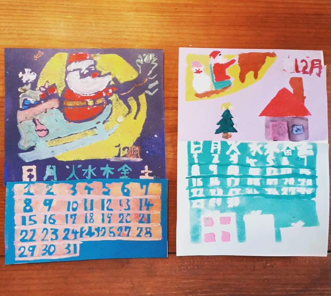 クリスマス_f0208315_15504895.jpg