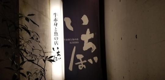 ♪砧公園散策~忘年会_d0162225_00044047.jpg