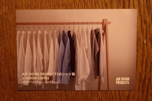 AIR ROOM PRODUCTのシャツ展_d0004728_06022061.jpg