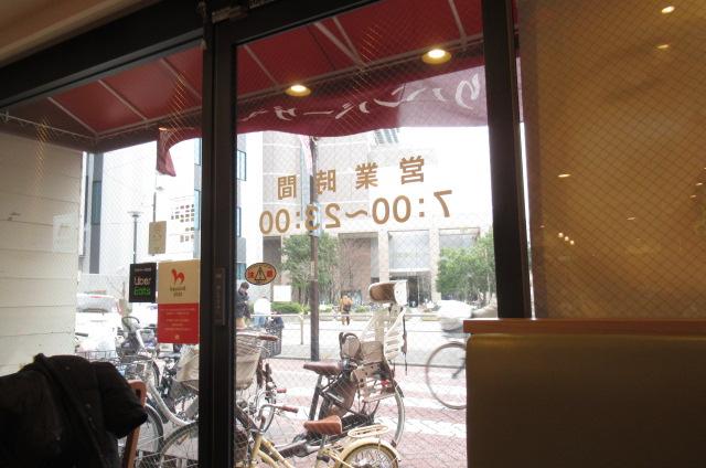 好評のモス千住店「とびきりチーズ」バーガーを食べてみる。_a0214329_15453632.jpg