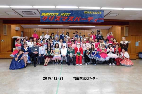 12月21日 クリスマスパーティー_b0337729_21232248.jpg