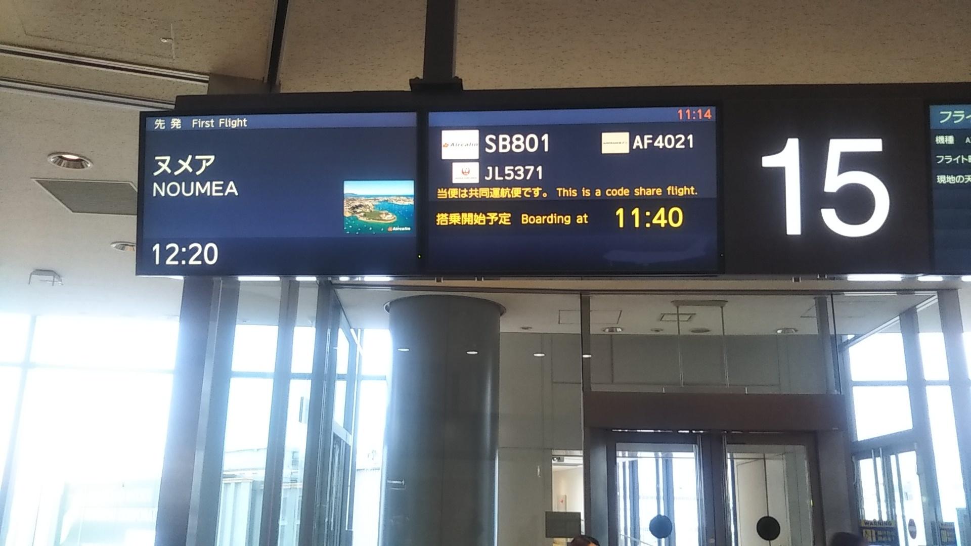 Departure_f0032130_11204371.jpg