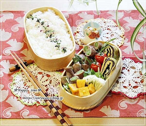 アスパラの肉巻き弁当と山食♪_f0348032_16414573.jpg