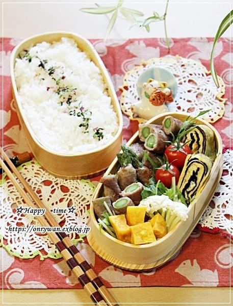 アスパラの肉巻き弁当と山食♪_f0348032_16415341.jpg