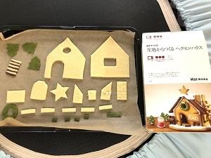 ☆お菓子のおうち☆_c0369433_11435848.jpg
