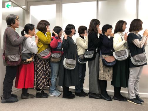 【ヴォーグ学園東京校】バッグとルームシューズと来年2020の目標と!!_f0023333_21230853.jpg