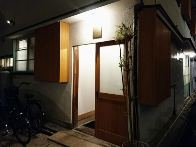 炉と海(金沢市彦三町)_b0322744_20125997.jpg