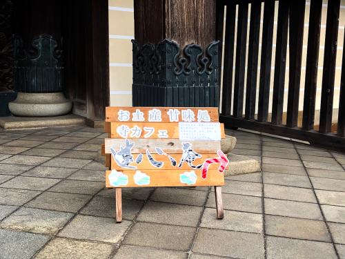 寺Cafe 蓮心庵_e0292546_22054576.jpg