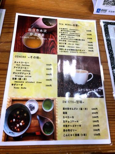 寺Cafe 蓮心庵_e0292546_22100394.jpg