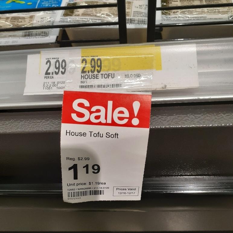 豆腐の安売り_b0126453_04190002.jpg