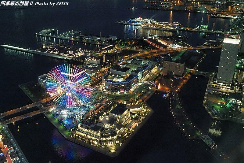 横浜の夜景を楽しんできました_d0358854_20552492.jpg