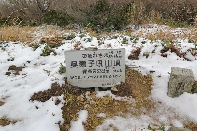 2019年12月21日 奥獅子吼山(928m・石川県白山市)_c0116856_18220507.jpg