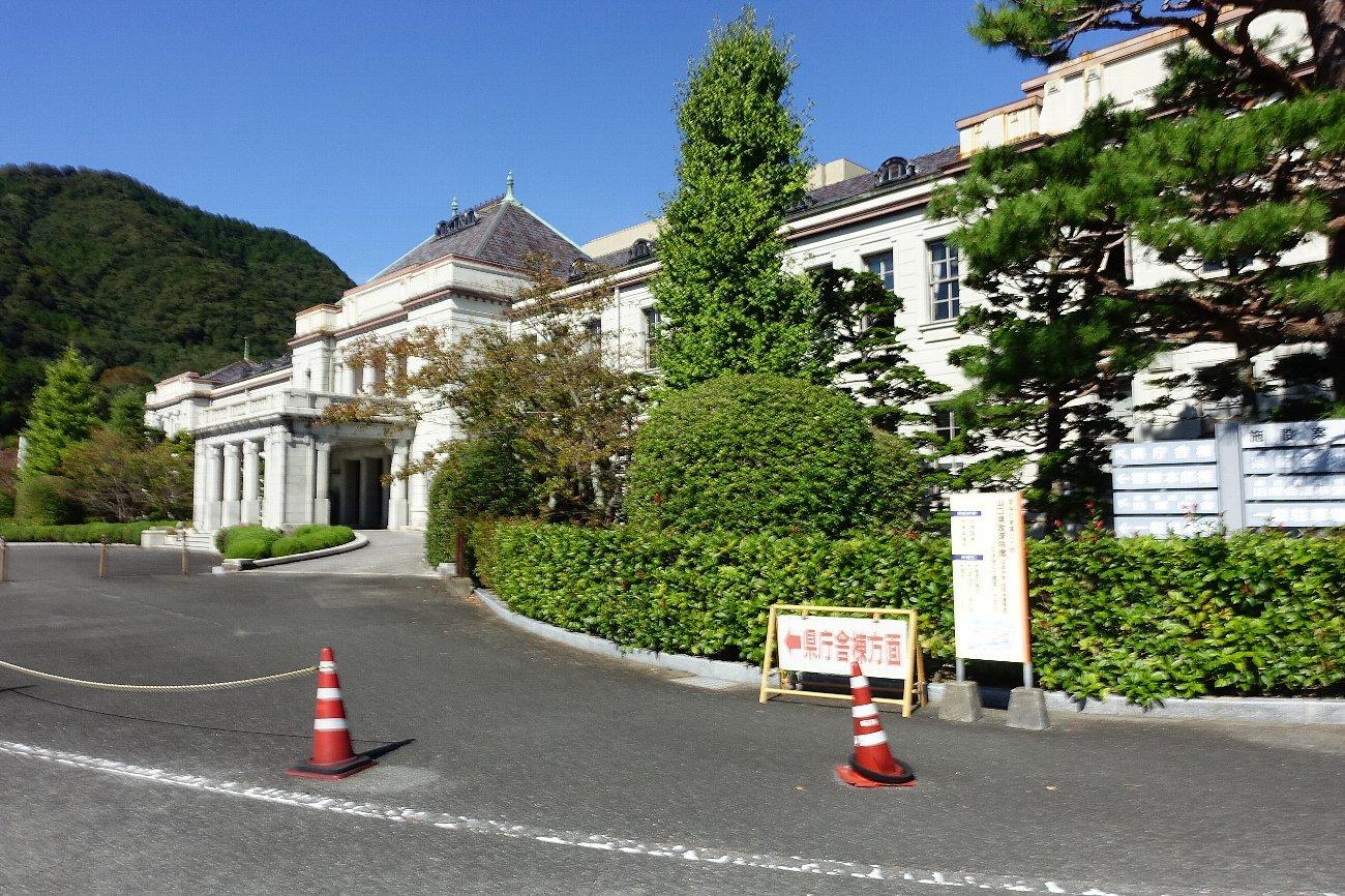 山口県政資料館_c0112559_08020680.jpg
