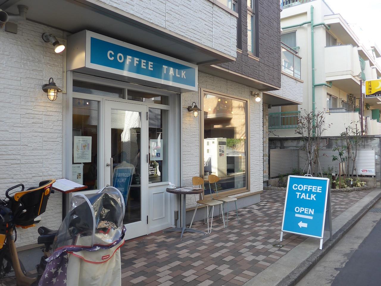 吉祥寺「COFFEE TALK」へ行く。_f0232060_13104676.jpg