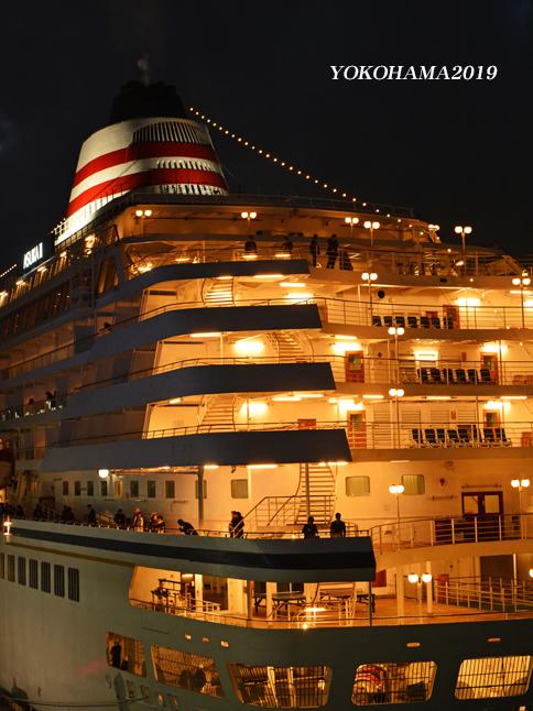 豪華客船お見送り『そうだ 横浜、行こう』②_d0251161_10244074.jpg