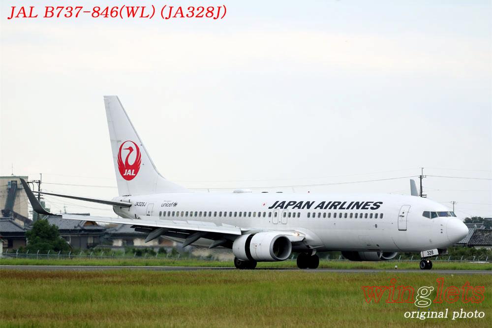 '19年 高知空港レポート ・・・ JAL/JA328J_f0352866_20492646.jpg