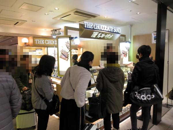 【東京駅情報】2019年 帰省土産、何を買えばいいのか悩んでいる方へ・01_c0152767_14065357.jpg