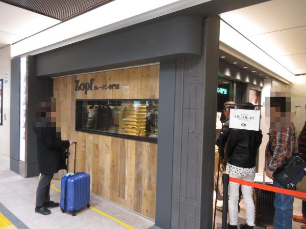 【東京駅情報】2019年 帰省土産、何を買えばいいのか悩んでいる方へ・01_c0152767_14075015.jpg
