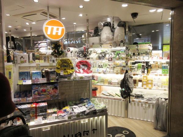 【東京駅情報】2019年 帰省土産、何を買えばいいのか悩んでいる方へ・01_c0152767_14115750.jpg