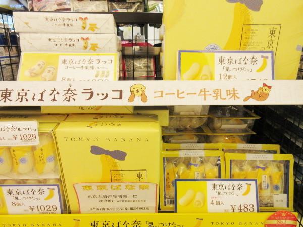 【東京駅情報】2019年 帰省土産、何を買えばいいのか悩んでいる方へ・02_c0152767_14193251.jpg