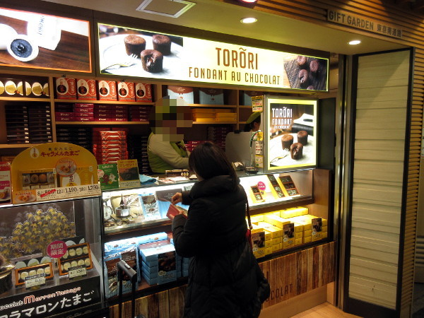 【東京駅情報】2019年 帰省土産、何を買えばいいのか悩んでいる方へ・02_c0152767_14263225.jpg