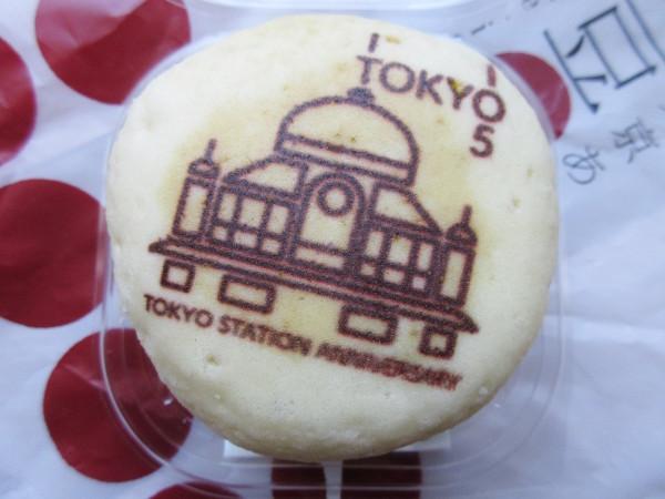 東京あんぱん豆一豆_c0152767_14514597.jpg