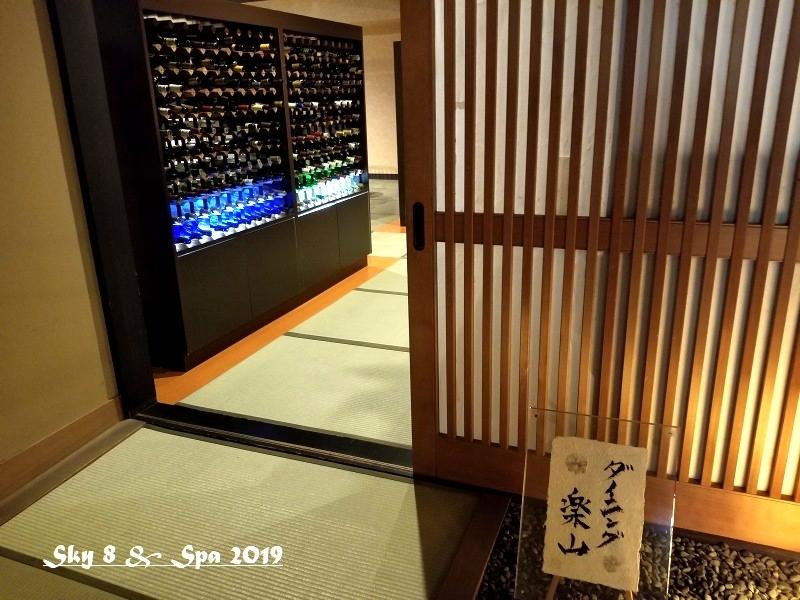 ◆ 30年ぶりの伊豆長岡温泉へ、その5 着物で彩られた全館畳敷きの宿「楽山やすだ」へ 夕食前編(2019年12月)_d0316868_22101840.jpg