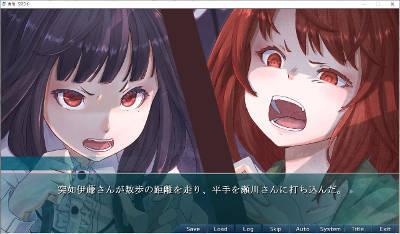 フリーノベルゲームレビュー 『魚喰』_b0110969_15040517.jpg