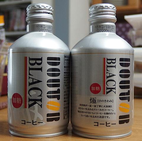 今現在最強のブラックおよびブラック加糖の缶コーヒー。 DOUTOR 火亟(ひのきわみ)& 香るブラック_b0006870_19331146.jpg
